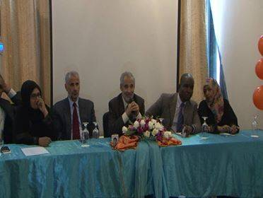 وزارة الصحة تبدأ تنفيذ أول نظام معلوماتي في اليمن بدعم من صندوق الامم المتحدة