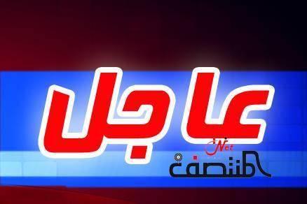 قصف صاروخي حوثي لمنطقة سكنية وموقع للمقاومة المشتركة جنوبي الحديدة  بعد ساعات من فشل استهداف الفريق الحكومي