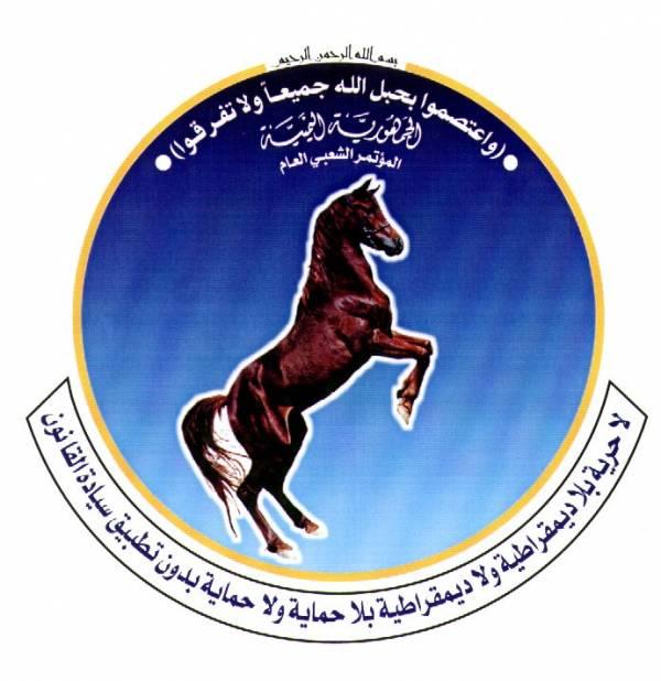مليشيات الحوثي تشن حملة اختطافات &#34غير مسبوقة&#34  لقيادات المؤتمر الشعبي العام بعمران وحجة
