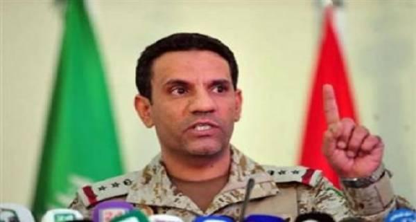 التحالف: الحوثيون ارتكبوا جرائم إبادة بحق المدنيين في كشر بحجة