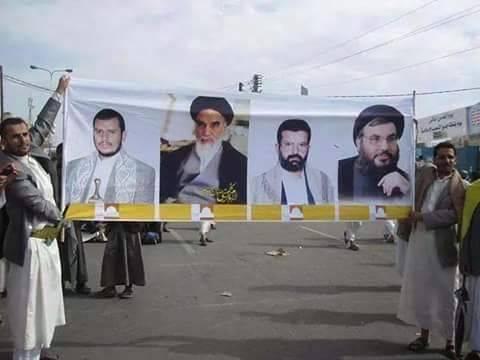 التمييز الديني والطائفي والعنصري للمليشيات الحوثية أمام مجلس حقوق الإنسان - تقرير
