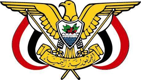 صدور قرار جمهوري رقم 13 لعام 2020م  بمنح الشهيد عدنان الحمادي وسام الشجاعة وترقيته إلى رتبة لواء - النص