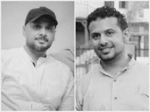 دولة الإمارات تدين مقتل اثنين من موظفيها بالهلال الأحمر في اليمن