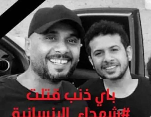 الصليب الأحمر:  نشعر بالصدمة جراء مقتل  منسق الهلال ورفيقه