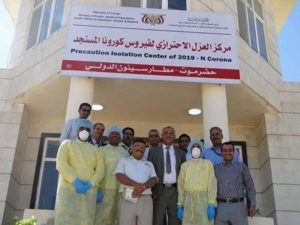 وزارة الصحة تدعو الأطباء والفنيين إلى إسنادها في استعدادتها لمواجهة فيروس  كورونا
