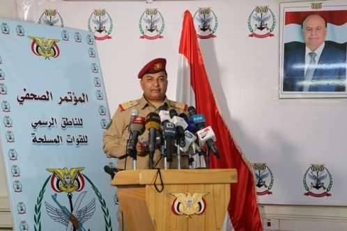 ناطق القوات المسلحة: استشهاد 110 مواطنا وجرح 613 آخرين، في 1935 خرقاً لمليشيا الحوثي في الحديدة