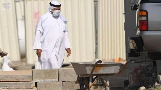 الإمارات تعلن تفعيل نظام العمل عن بعد.. وتستثني قطاعات