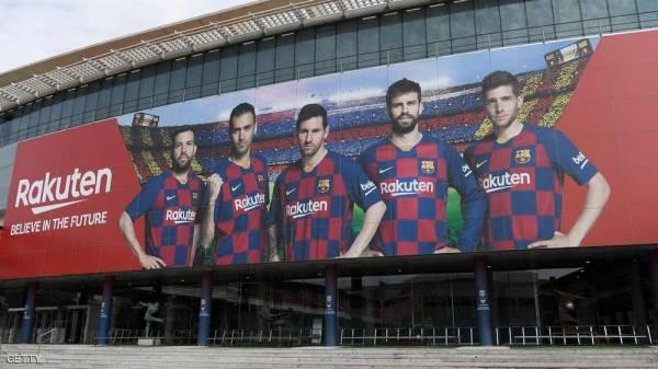 كورونا يتسلل إلى نادي برشلونة