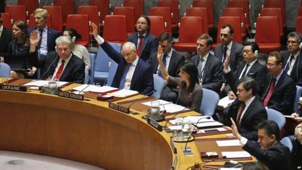 مجلس الأمن في بيان شديد اللهجة: الهجمات الحوثية تُشكل تهديداً لأمن المنطقة