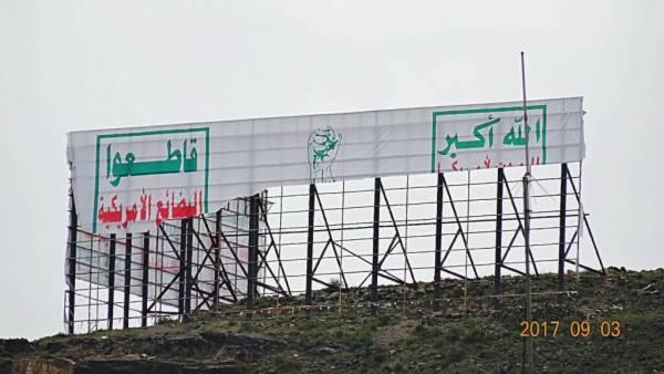 الصرخة الحوثية الخمينية تسقط في مدرسة حليمة للبنات بصنعاء