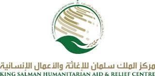 مركز الملك سلمان يوزع مساعدات غذائية على النازحين بمأرب وحضرموت