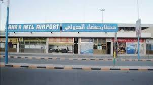 مواجهات بالأسلحة الخفيفة والمتوسطة بالقرب من مطار صنعاء