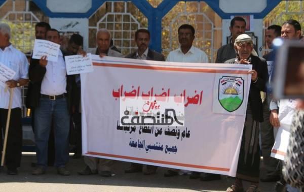 حصري: اكاديميو جامعة إب يصعدون من احتجاجاتهم والأمن الوقائي الحوثي يصورهم لملاحقتهم
