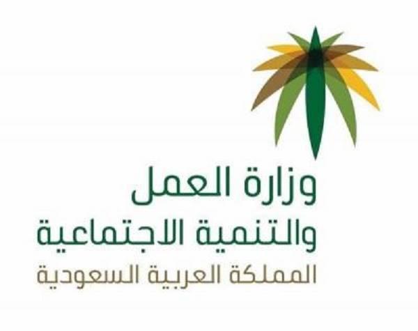 السعودية تلغي نظام الكفيل عن جنسيتان عربيتان فقط (من هي الدولتين)