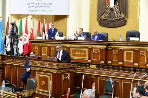 إتحاد البرلمان العربي يدين التدخل الإيراني في اليمن