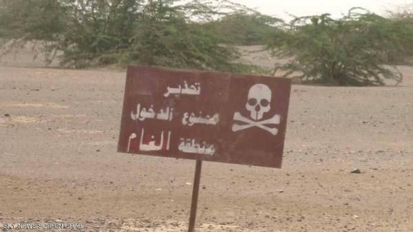 المقاومة التهامية تدشن برنامجها الإنساني لمساعدة ضحايا الألغام الحوثية بالحديدة
