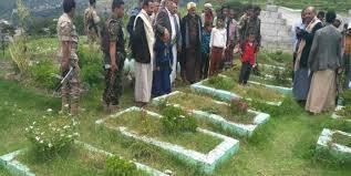 شيعت فيها 20 من صرعاها.. المليشيات الحوثية تفتتح مقبرة جديدة