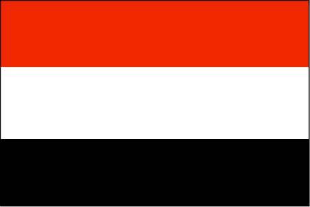 اليمن يدين الهجوم الإرهابي الذي استهدف مركز مباحث الزلفي في السعودية