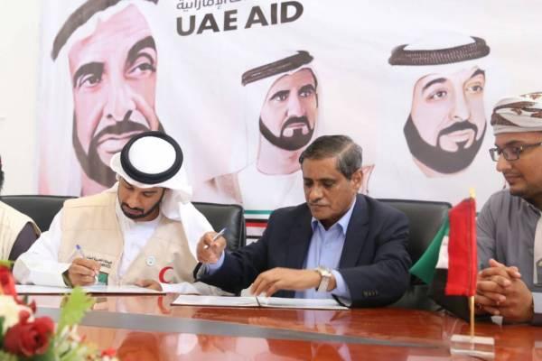 الهلال الإماراتي يوقع عقد إنشاء مجلس حضرموت للمناسبات بالمكلا