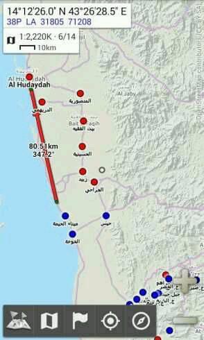 اكثر من 220 قتيل وجريح من الحوثيين في الساحل الغربي وموجة فرار لعناصر المليشيا باتجاه شمال التحيتا