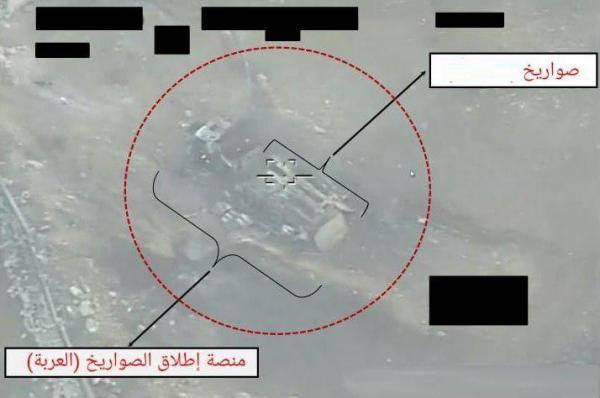 مصرع 7 خبراء حوثيين وتدمير منصة إطلاق ،  وصواريخ مضادات للدروع بحجة