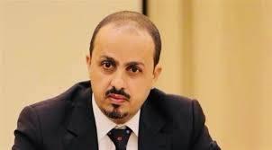 الإرياني : الحكومة تمثل الشعب اليمني ولا يمكن أن تتماهى مع الممارسات التضليلية للميليشيا