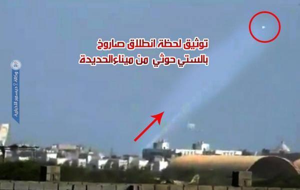 الحوثيون يطلقون صاروخاً بالستياً من قرب ميناء الحديدة..!
