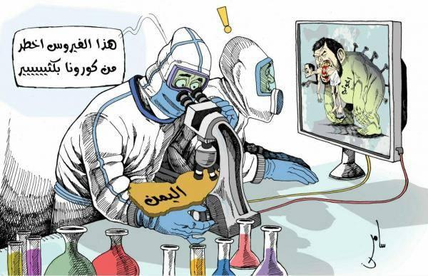 """منظمات حقوقية حملت الأمم المتحدة المسؤلية.. هذه """"الأماكن"""" مرشحة للانفجار بكورونا في مناطق الحوثي بعد نقل مصابين إليها لنشر الفيروس -(تفاصيل)"""