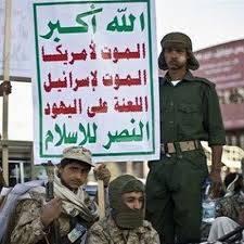 تقرير- أرتفاع جنوني لأسعار الكهرباء التجارية والمياه والغاز والمواد الأساسية في مناطق سيطرة ميليشيات الحوثي