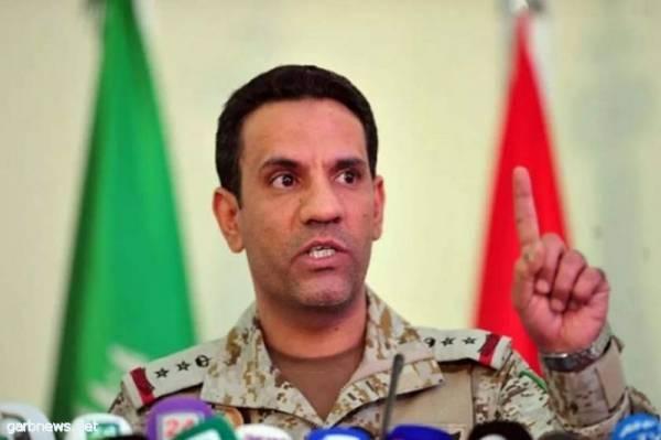 """إعلان هام جديد للتحالف العربي يتعلق بـ """"عدن"""""""