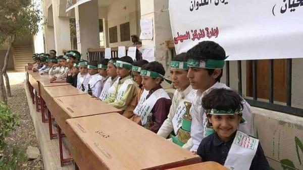 الحوثي يمسخ ثقافة الطلاب بمزاعم الولاية وتمجيد إيران - سمية أنموذجاً ..!