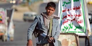 في جريمة بشعة للقيادي الحوثي &#34الجرموزي&#34 والمتحوث &#34معوضة&#34 المليشيات تجند عشرات الأطفال من أبناء عتمة ذمار