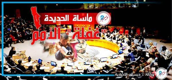 مأساة الحديدة في &#34غفلة&#34 الأمم و&#34الإنسان&#34 مصطلح باهت في قاموسها (تقرير)