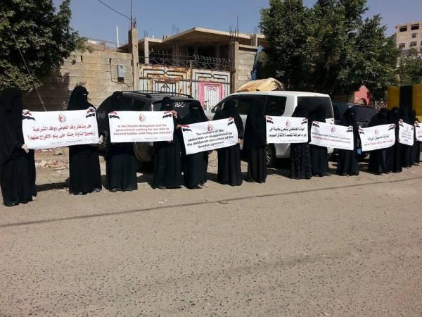في وقفة احتجاجية.. أمهات المختطفين تحمل المجتمع الدولي مسئولية حماية أبنائها من الاجرام الحوثي..!