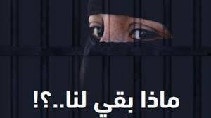 الجروي: قدمنا لمجلس حقوق الإنسان ملفات متكاملة عن ما تعرضت له النساء في سجون الحوثي من انتهاكات منها الاغتصاب..! – (تفاصيل صادمة)