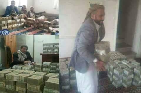 مصادر تكشف مخطط حوثي جديد لنهب رجال الاعمال والتجار في صنعاء (تفاصيل)