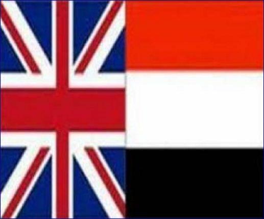 بريطانيا تعلن عن حزمة مساعدات جديدة لليمن