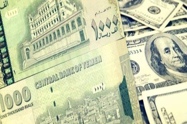أسعار العملات مقابل الريال اليمني ليومنا هذا الخميس 18 أكتوبر 2018م (صنعاء ، عدن)