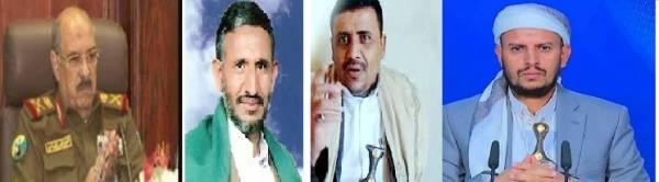 حصري: بعد نجاحه بتصفية &#34هبرة&#34.. عبدالملك الحوثي يتخلص من ابرز منافسيه (الفيشي والشامي) بهذه الطريقة..! (تفاصيل صادمة)