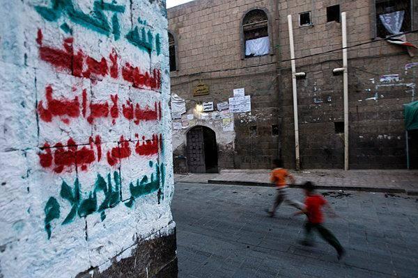 الحوثيون يختطفون أطفال في ذمار ويعيدونهم إلى اسرهم جثث هامدة بعد أيام من اختفائهم