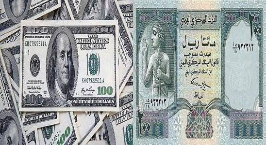 سعر الريال اليمني اليوم مقابل الدولار والريال السعودي