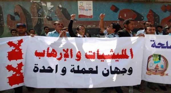 بالأرقام.. تقرير يعري مليشيا الحوثي ويكشف عن جرائمها الجنائية وعملياتها الإرهابية ونهب الحقوق