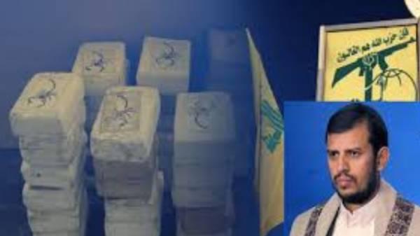 المخدرات تجارة مليشيا الحوثيين الرائجة واهم مصادر تمويل حروبهم (تفاصيل)