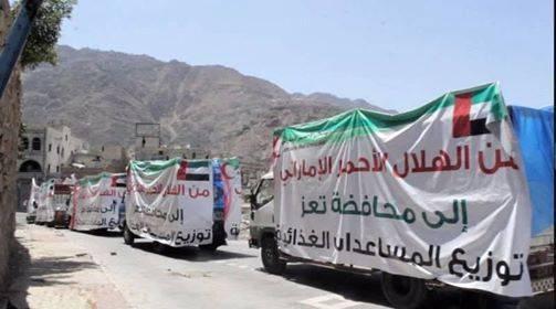 الهلال الإماراتي يسير قافلة إغاثية لجرحى ومواطني حيفان بمحافظة تعز