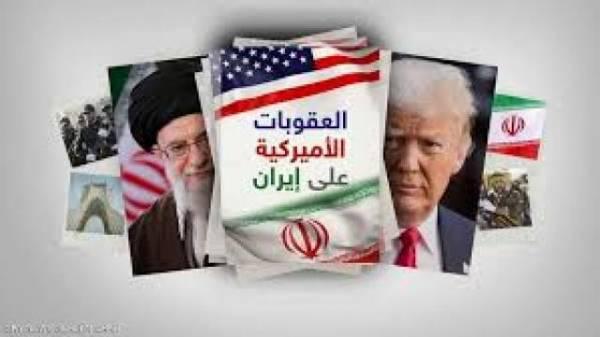 الولايات المتحدة الأمريكية تفرض عقوبات شديدة على إيران