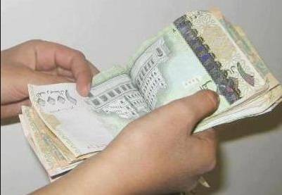 أسعار العملات الأجنبية أمام الريال اليمني لهذا اليوم