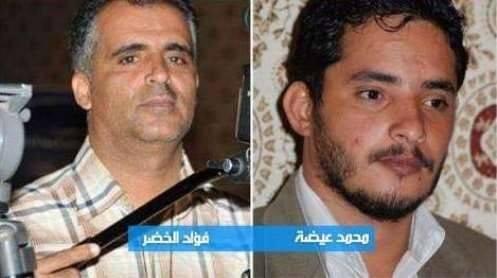 نقابة الصحفيين تدين اعتقال مليشيات الحوثي مصوران في صنعاء