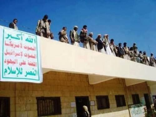 أطلقت باليستي من داخل أكبر مدرسة للبنات.. شكوى يمنية عاجلة إلى مجلس الأمن والمجتمع الدولى لاستخدام الحوثيين المدنيين دروعاً
