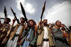 صحيفة أمريكية: واشنطن ستصنف مليشيا الحوثي كجماعة ارهابية