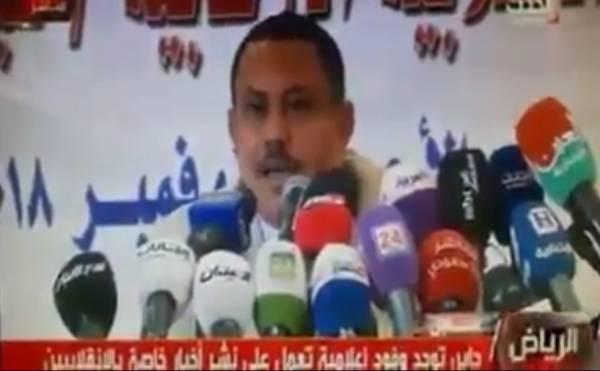 إليكم بالاسم... هذا هو من اعتدى بالحذاء على الوزير المنشق عبدالسلام جابر في سفارتنا بالرياض